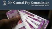 7th Pay Commission: Big announcement on allowance announce, check full list