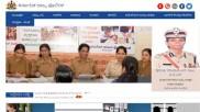 Karnataka Police jobs: KSP SI recruitment, 200 Sub Inspector vacancies announced; Apply online