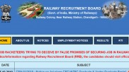 RRB NTPC Admit Card 2019: Official update is, 'it is yet to be finalised'