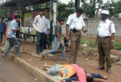 One Woman killed in Bangalore Blasts