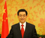 Hu Jintao-Chinese Prime Minister