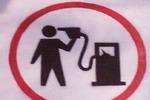 No immediate cut in fuel prices: Deora