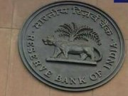 RBI staff observe strike on Oct 21
