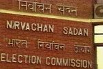Election Commission of IndiaElection Commission of India