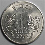 Rupee gains by 44 paise in early trade