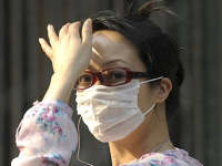 China Swine Flu