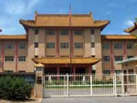 Chinese Embassy in Canberra