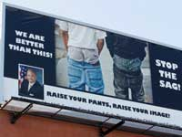 Pull up your pants, urges New York lawmaker
