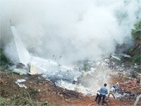 US team to air the plane crash probe