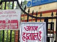 Strike hit Banks