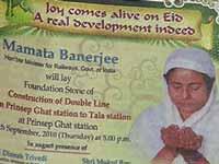 Mamata Banerjee's ad