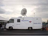 Mobile Bank of Bank of America