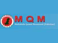 MQM party logo