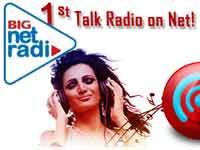 Reliance Big Net Radio