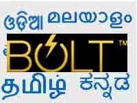 Bolt mobile browser