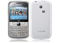 Samsung Chat 335 in India @ 5,800