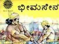 Amar Chithra Katha