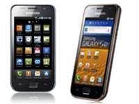 Samsung Galaxy S LCD I9003
