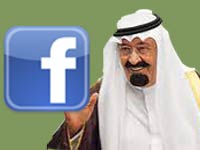 King Abdulla with Facebook logo