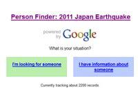 Google Person Finder Service