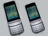 Nokia leaked mobile