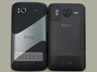 HTC Pyramid leaked image