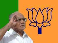 BS Yeddyurappa salute BJP flag