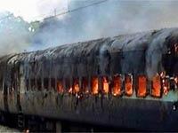 Train set afire