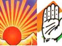 DMK-Congress logo