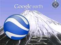 earth-google-app
