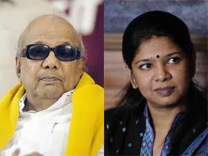 M Karunanidhi and Kanimozhi