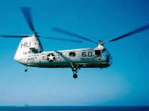 us-chopper