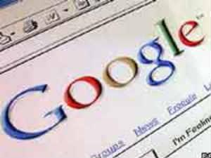 google-page-200