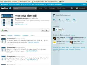 Taliban's Twitter page