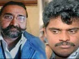 Moninder Singh Pandher and Surinder Kohli