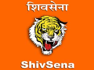 Shiva Sena