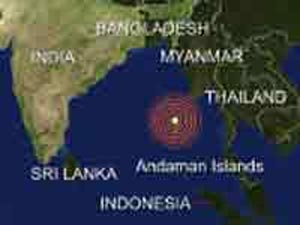 Andaman and Nicobar Map