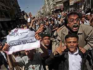 Yemen unrest