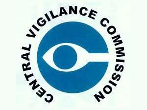 Central Vigilance Commission logo