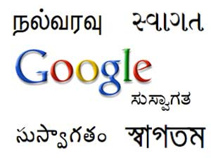 Google logo with Indian languages