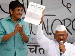 Kiran Bedi and Anna Hazare