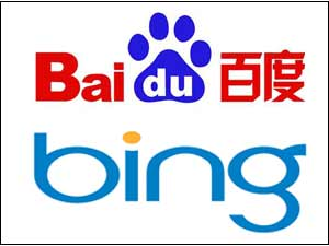 Baidu and Bing logos