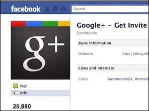 Fake Facebook Google Plus Invite App screenshot