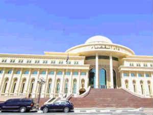 Sharjah court