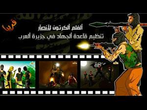 al-Qeda ispired cartoons