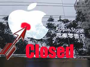 Fake Apple Stores closed