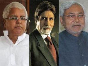 Lalu Prasad Yadav, Amitabh Bachchan and Nitish Kumar