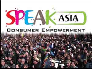 Speak Asia logo with rally