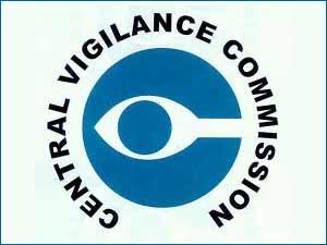 Central Vigilance Commission logo.