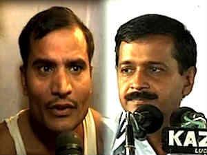 Kejriwal Shoe Attacker